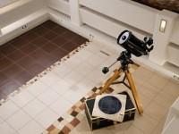 Rako Galileo