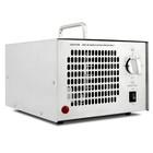 Система очистки воздуха Green Tech PortOzone 2S